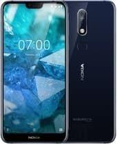 Смартфон Смартфон Nokia 7.1 4GB/64GB (индиго)