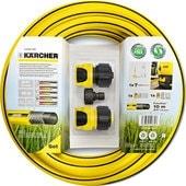 Karcher Комплект для подключения со шлангом PrimoFlex 3/4″ 2.645-156.0