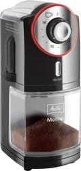 Электрическая кофемолка Melitta Molino (черный)