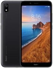 Смартфон Xiaomi Redmi 7A 2GB/32GB международная версия (черный)