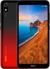 Смартфон Xiaomi Redmi 7A 2GB/32GB международная версия (красный изумруд)