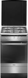 Кухонная плита Hansa FCGX53020