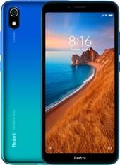 Смартфон Xiaomi Redmi 7A 2GB/32GB международная версия (синий изумруд)