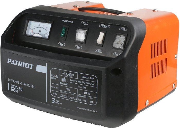 Зарядное устройство Patriot BCT-30 Boost