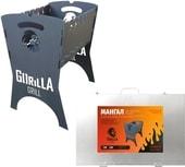 Мангал Gorillagrill GG 002 + Кейс