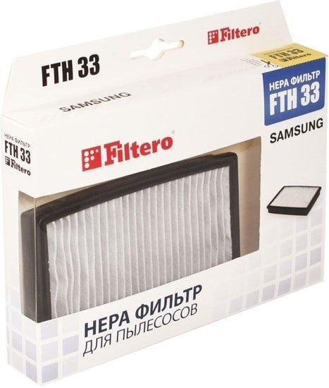 HEPA-фильтр Filtero FTH 33