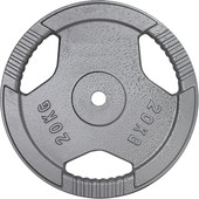 Диск Atlas Sport Хаммертон 20 кг