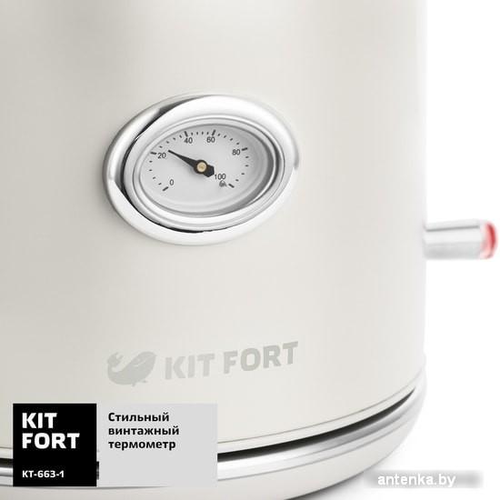 Электрочайник Kitfort KT-663-1