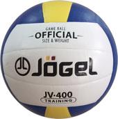 Мяч Jogel JV-400 (5 размер)