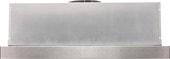 Кухонная вытяжка Exiteq EX-1076 (нержавеющая сталь)