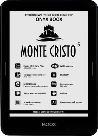 Электронная книга Onyx Monte Cristo 5