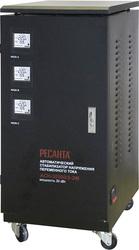 Стабилизатор напряжения Ресанта ACH-30000/3-ЭМ