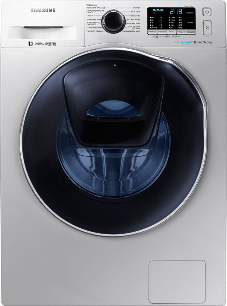 Стирально-сушильная машина Samsung WD80K5410OSLP