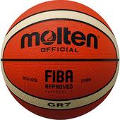 Мяч Molten BGR7-OI (7 размер)