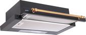 Кухонная вытяжка Simfer 6001X