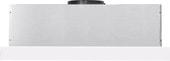 Кухонная вытяжка Exiteq EX-1076 (белое стекло)