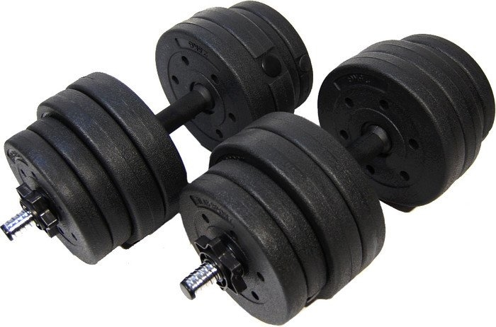 Гантели Atlas Sport 2х20.5 кг