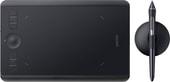Графический планшет Wacom Intuos Pro S PTH-460