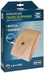 Одноразовый мешок Neolux BS-03
