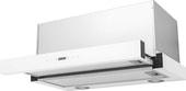 Кухонная вытяжка Exiteq EX-1146 (белый)