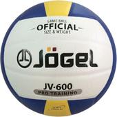 Мяч Jogel JV-600 (5 размер)