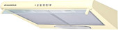 Кухонная вытяжка MAUNFELD MP 350-1 (C) (бежевый)