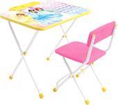 Складной стол Nika Д2П Принцесса дисней