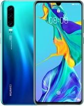 Смартфон Huawei P30 ELE-L29 Dual SIM 6GB/128GB (северное сияние)