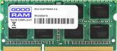 Оперативная память GOODRAM 8GB DDR3 SO-DIMM PC3-12800 (GR1600S3V64L11/8G)