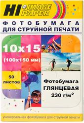 Фотобумага Hi-Black Hi-Image Paper глянцевая 10×15, 230 г/м2, 50 л