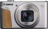 Фотоаппарат Canon PowerShot SX740 HS (серебристый)