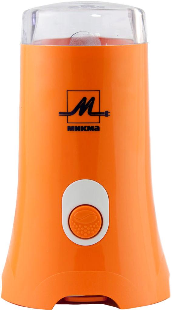 Электрическая кофемолка Микма ИП-32 (оранжевый)