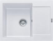 Кухонная мойка Franke MRG 611С (белый)