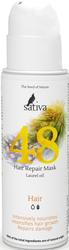 Sativa Крем-маска Восстанавливающая №48 (150 мл)