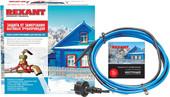 Саморегулирующийся кабель Rexant 15MSR-PB 8 м 120 Вт