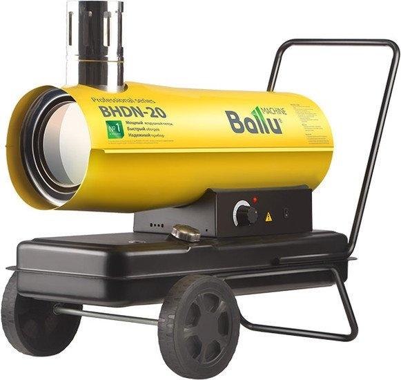 Тепловая пушка Ballu BHDN-20