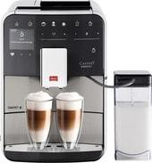 Эспрессо кофемашина Melitta Barista T Smart SST F84/0-100