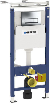 Инсталляция для унитаза Geberit Duofix [458.125.21.1]