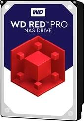 Жесткий диск WD Red Pro 6TB WD6003FFBX