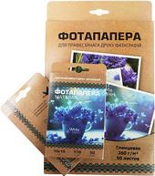 Фотобумага White Paper А4 матовая 128 г/м2 50 л