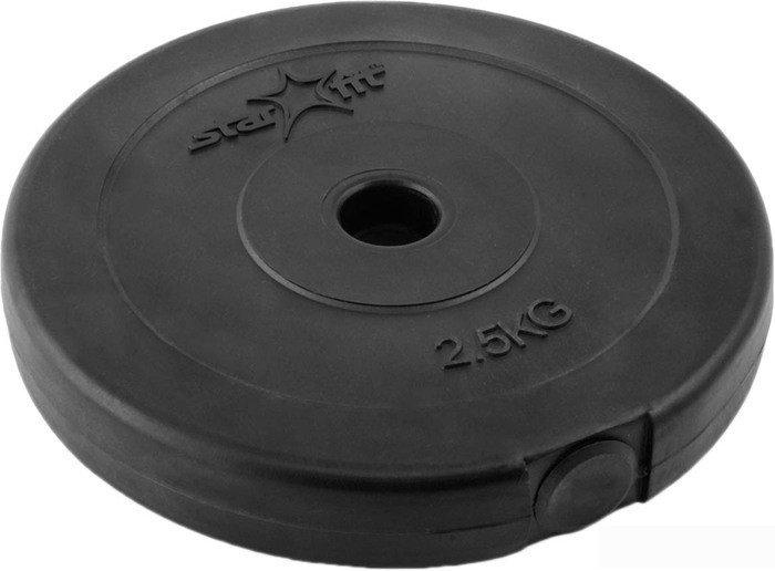 Диск Starfit BB-203 2.5 кг