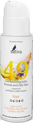 Sativa Бальзам для нормальных и жирных волос №49 (150 мл)