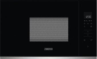 Микроволновая печь Zanussi ZMBN2SX