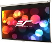 Проекционный экран Elite Screens Manual 135×145 [M71XWS1]