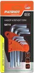 Набор ключей Patriot SKТ-9 (9 предметов)