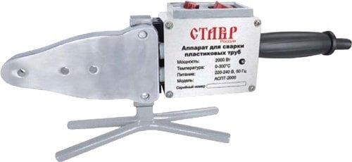 Аппарат для сварки труб Ставр АСПТ-2000