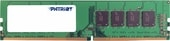 Оперативная память Patriot Signature Line 4GB DDR4 PC4-21300 PSD44G266681