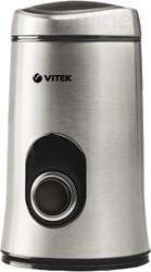Электрическая кофемолка Vitek VT-1546