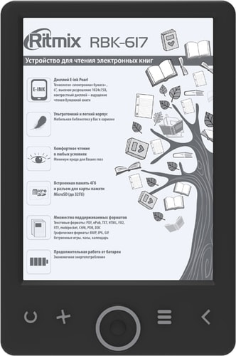 Электронная книга Ritmix RBK-617