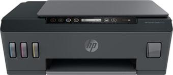 Принтер HP Smart Tank 515 Wireless 1TJ09A